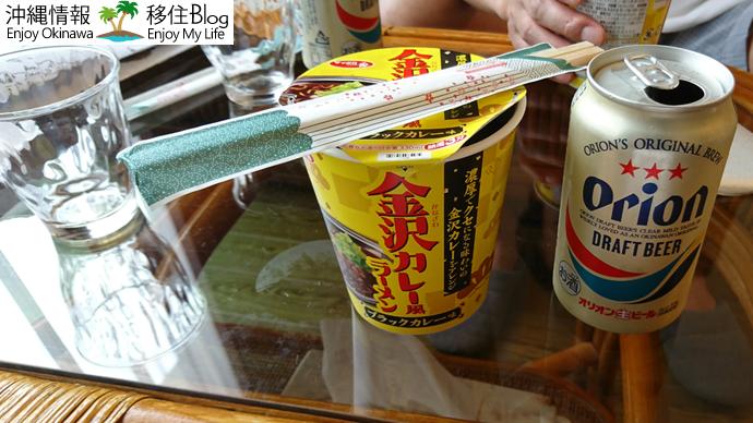 金沢カレー風ラーメン