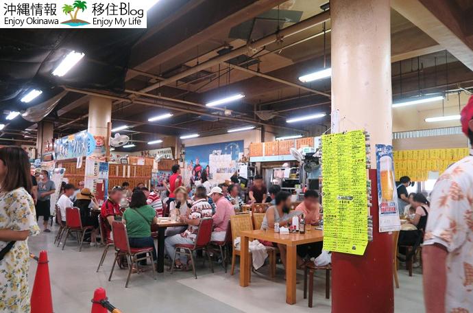 牧志公設市場の食堂