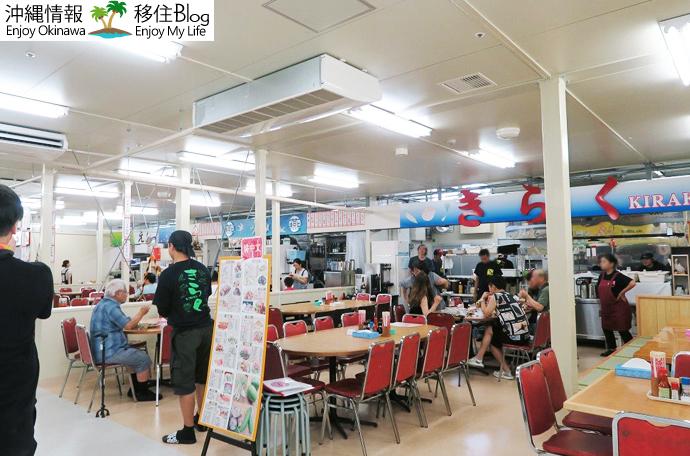牧志公設市場の飲食店
