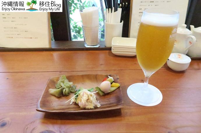おつまみ3種と生ビール