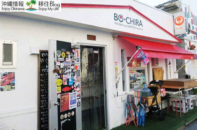 BO-CHIRA