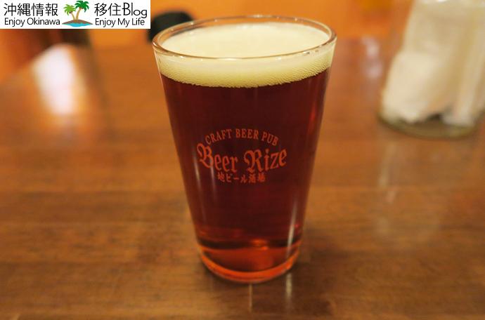 スワンレイクビール/アンバーエール