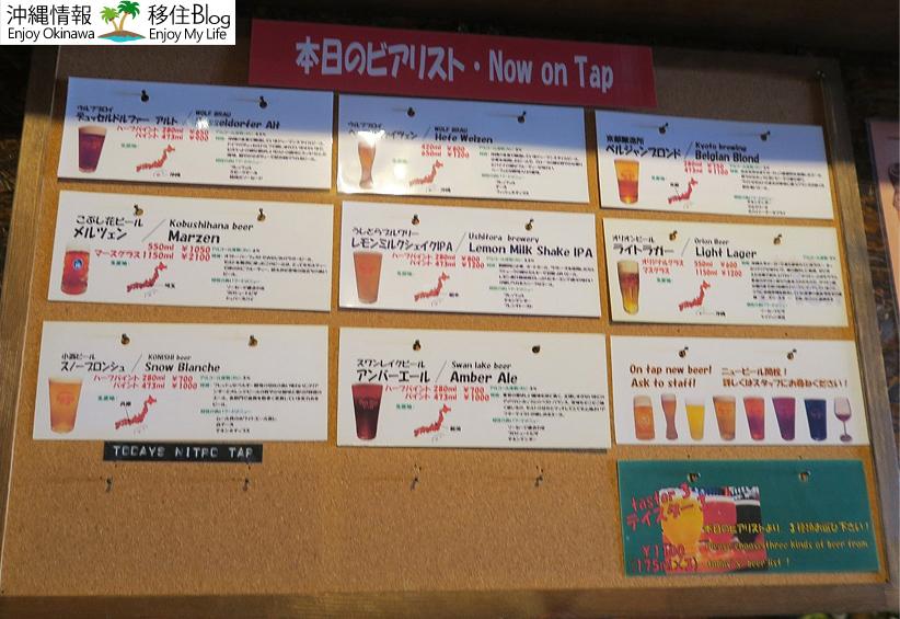11種類のクラフトビール