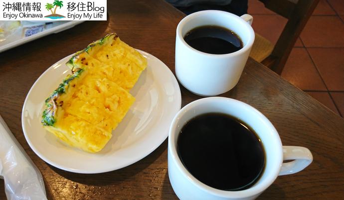 アトールエメラルドの朝食