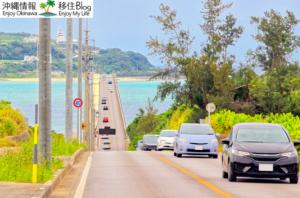 【沖縄移住】車を持つなら購入とリースのどちらがおすすめ?