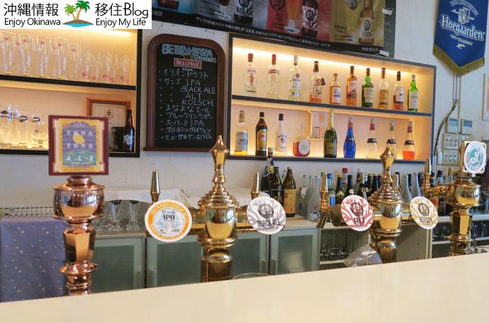 BEER PARA DINING店内