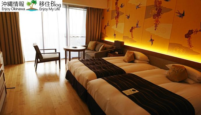 宮古島東急ホテル&リゾーツの室内