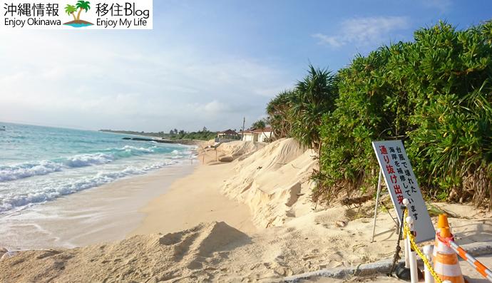 前浜ビーチが小さくなった