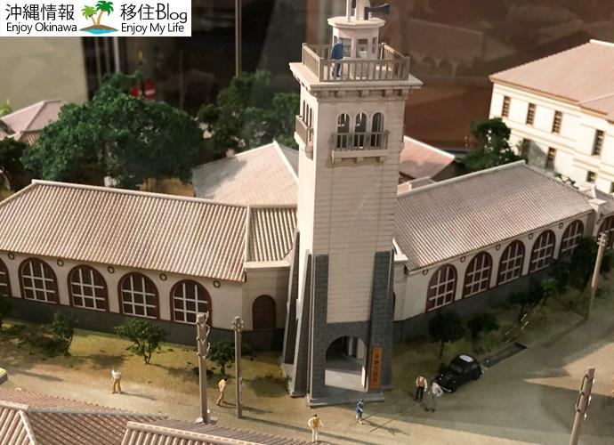 昔の那覇市役所