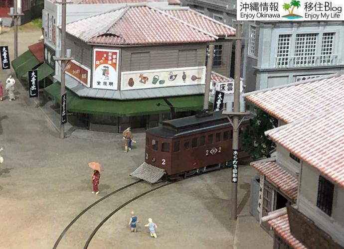 沖縄の路面電車