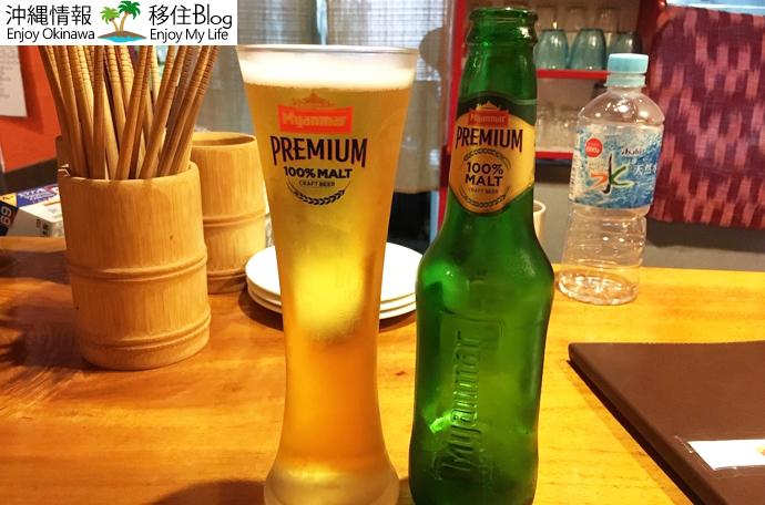 プレミアムモルツのミャンマービール