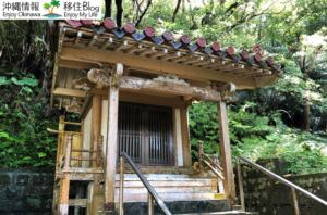 名護城神社