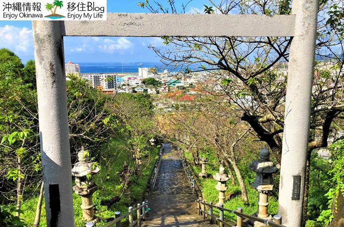 名護城神社からの景色