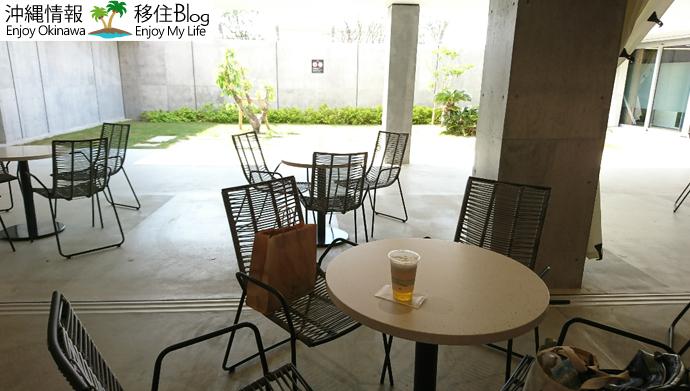 下地空港カフェ