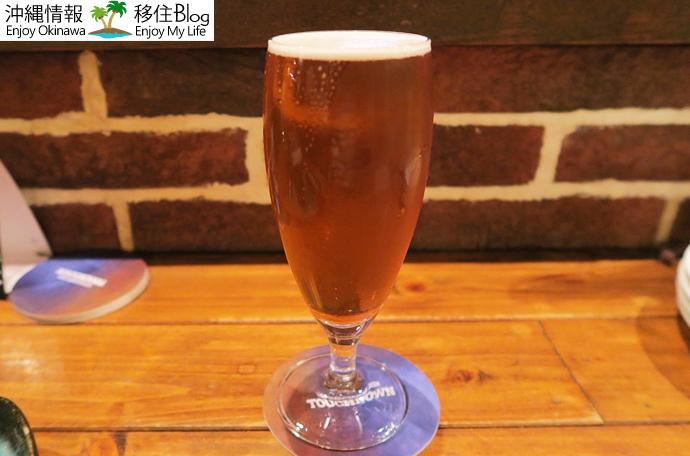大山Gビール/IPA