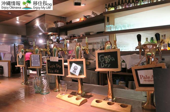 Taste of Okinawaの店内