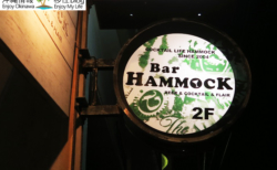 Bar HAMMOCK