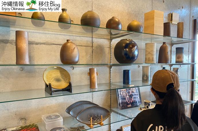 木・石・陶器のギャラリー