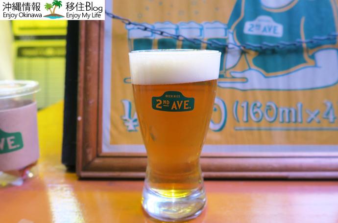 コエドビール/インペリアルラガー