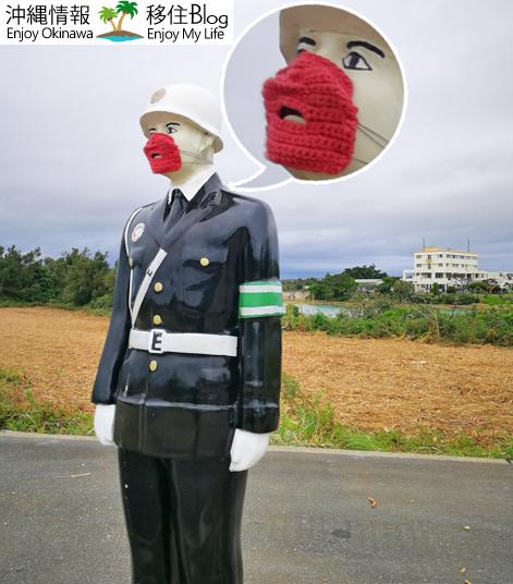 まもるくんのマスク
