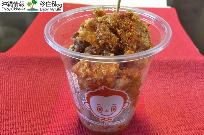 辣醬(ラージャン)唐揚げ