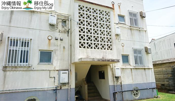 宮古島の社宅
