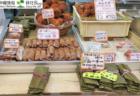 沖縄の行事食は独特!ふちゃぎにぽーぽー、ナントゥなど聞きなれない食べ物が!